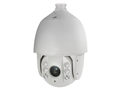 HIKVISION DS-2AE7230TI-A SPEED DOME KAMERA
